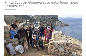 humanstories.gr